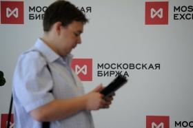 Котировки рубля вновь
