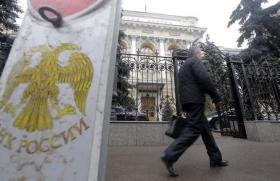 ЦБ РФ изменит требования