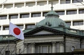 Банк Японии: компании