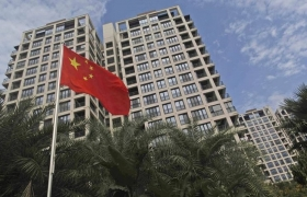 МИД КНР: Китай не хочет