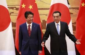 Китай и Япония подписали