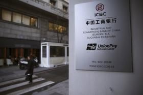 Крупнейший банк Китая