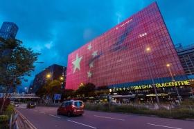 Ралли гособлигаций Китая