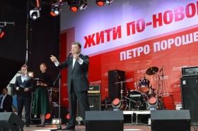 Киев планирует каждый