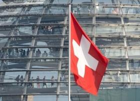 Швейцарский национальный