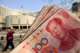 Центробанк Китая