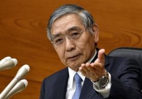 ЦБ Японии не исключил