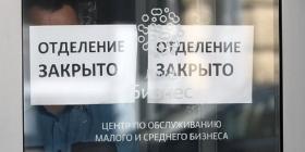 В России не менее 50