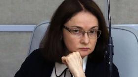 Банк России начинает