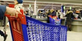 Росстат: инфляция в РФ в