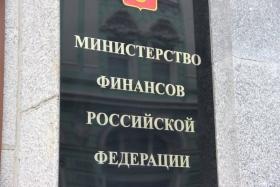 Спрос на ОФЗ -