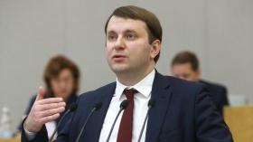 Орешкин: рубль продолжит