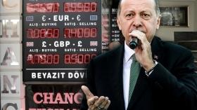 Девальвация лиры
