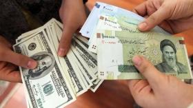 ЦБ Ирана вынужденно