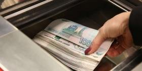 Сбережения россиян за