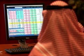 Иностранные инвесторы