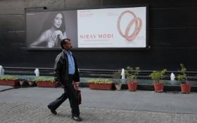 Моди арестован в
