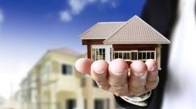 Ставки по ипотеке в США