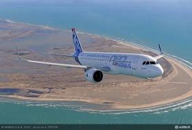 Китайская авиакомпания
