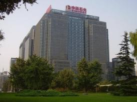 Китай увеличил добычу