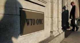 ВТО учредила третейскую