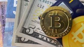 Bitcoin: вторая цифровая