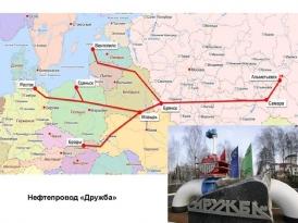 Россия и зарубежные