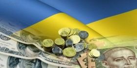 Бюджет Украины за 5