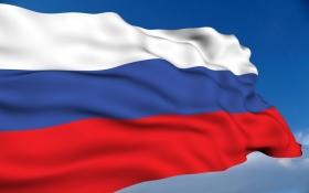 Несырьевой экспорт РФ