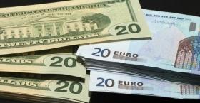 Будущее без валютных