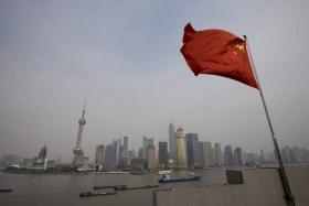 Китай сообщил об