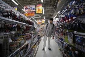 Инфляция в Японии в июне