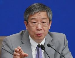 Глава ЦБ Китая считает