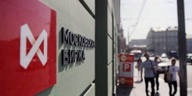 Акции  quot;Газпрома