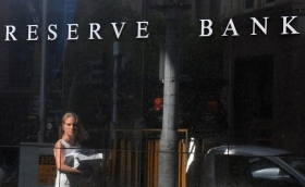 Центробанк Новой