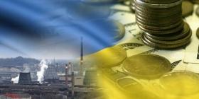 На Украине готовится