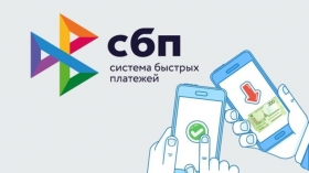Банк России обязал