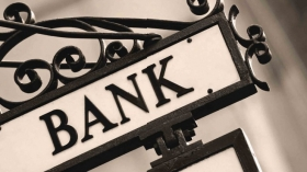 Европейским банкам не