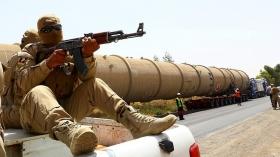 Иракский Курдистан