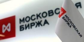 Индекс Мосбиржи впервые