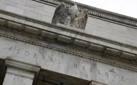 Чиновники ФРС США хотят