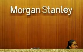 Morgan Stanley сократит