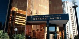 Центробанк Азербайджана