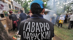 В Москве гостям рады: