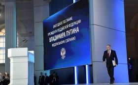 Путин подпишет указ о