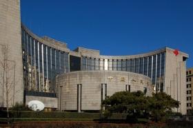 ЦБ Китая готовит банки к