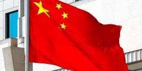 В Китае бывшего главу
