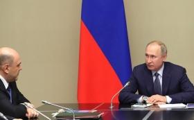 Путин подписал указы о