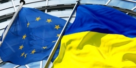 Украина назвала