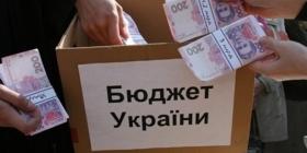 Украина направит треть